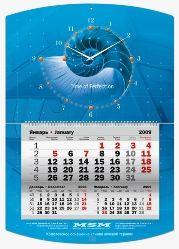 сборка квартальных календарей вакансии в москве гороскоп